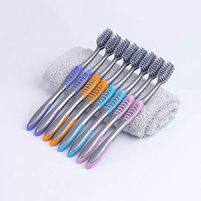 いとこ穿孔するトリクル歯ブラシ 敏感な歯のための適切な20本の歯ブラシ、大人柔らかい歯ブラシ、バルク歯ブラシ、竹炭歯ブラシ、 HL (サイズ : 20 packs)