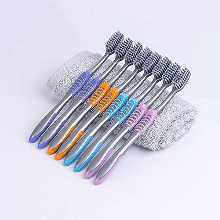 周囲マークされた満足歯ブラシ 敏感な歯のための適切な20本の歯ブラシ、大人柔らかい歯ブラシ、バルク歯ブラシ、竹炭歯ブラシ、 HL (サイズ : 20 packs)