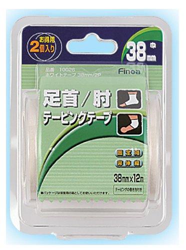 フィノア(Finoa) 足首・ひじ用 固定用非伸縮テープ 巾3.8cm 2個入 10026