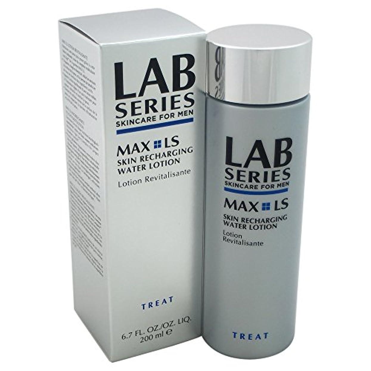 ストレス統合キッチンラボシリーズ (LAB SERIES) マックス LS チャージ ウオーター 200mL