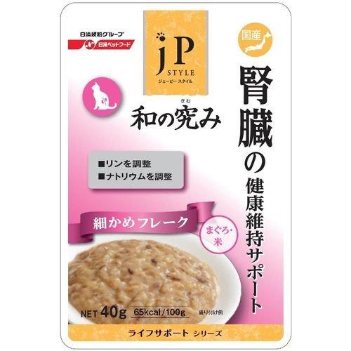 日清ペット JPスタイル 和の究み 腎臓の健康維持サポート 40g