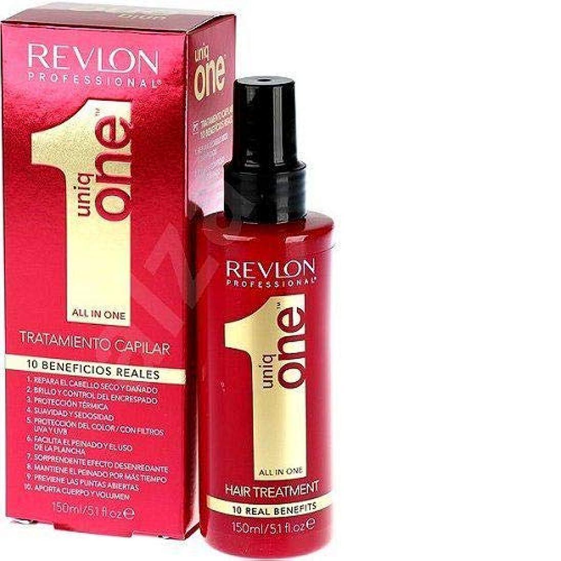 強大な専門知識インタネットを見るUNIQ ONE All in one hair treatment 150 ml