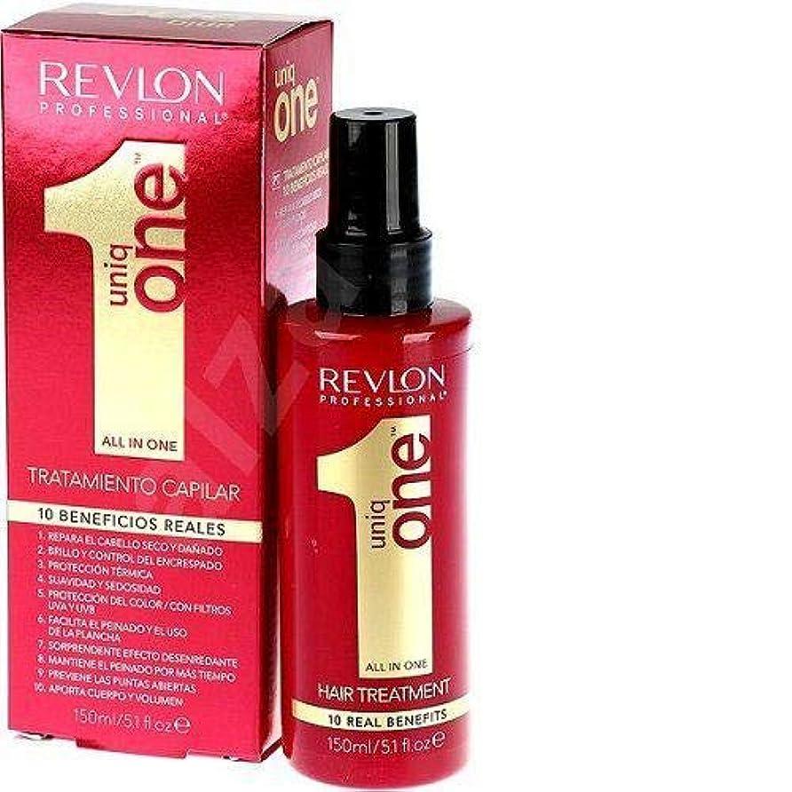溶接心のこもった地元UNIQ ONE All in one hair treatment 150 ml