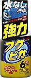 SOFT99 (ソフト99) フクピカトリガー強力タイプ2.0 水なし洗車 ワックス プロ施工コーティング車対応 00542