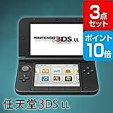 二次会 景品 任天堂3DS ポイント10倍【おまかせ景品3点セット】景品 目録 A3パネル付