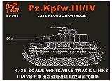 ボーダーモデル 1/35 ドイツ陸軍 III/IV号戦車 後期型 組立可動式履帯 (40cm) 2in1 プラモデル用パーツ BP001