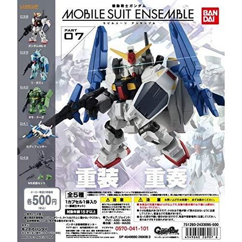 機動戦士ガンダム MOBILE SUIT ENSEMBLE 07 [全5種セット(フルコンプ)] バンダイ ガシャポン