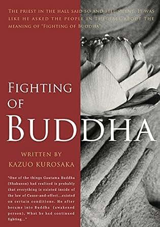 Fighting Of Buddha - Kazuo Kurosaka(黒坂 和雄)