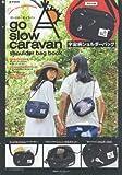 go slow caravan shoulder bag book