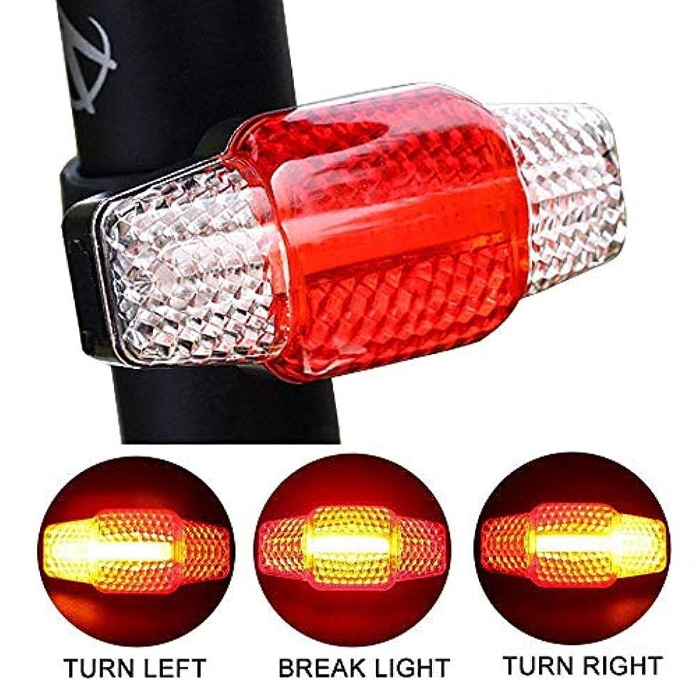 ブリーフケース癒す式インテリジェントターンシグナルブレーキライト自転車警告尾灯USB充電テールライト自転車ライト自転車テールライト誘導ブレーキリアライト