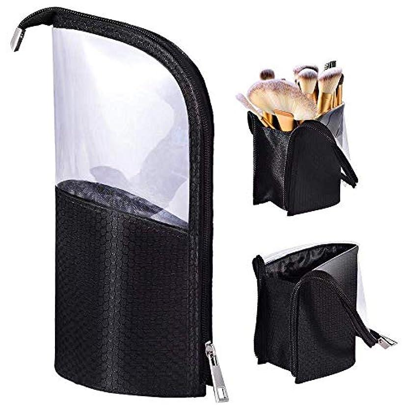 補償厚さ銃MOMO ペンケース 化粧筆ポーチ 化粧ポーチ 旅行収納 筆箱 小物入れ メイクブラシホルダー バッグ スタンド ケース 24本収納