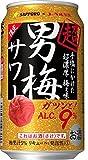 サッポロ 超男梅サワー 350ml×1ケース(24本) 【限定】