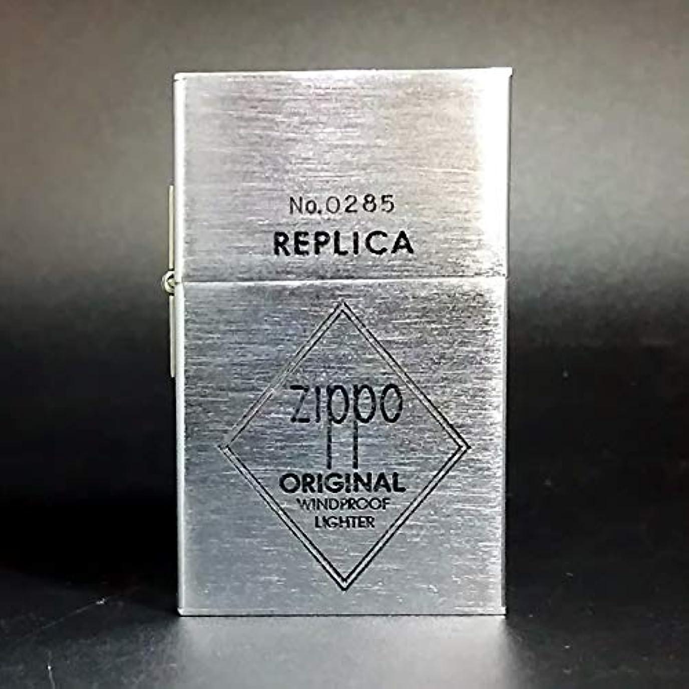 悔い改め分類するかわいらしいzippo 1933レプリカ 限定版 No.0285