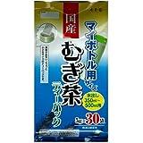 寿老園 マイボトル用 麦茶ティーパック (5g×30袋入り)×5個