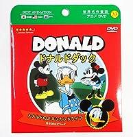 世界名作童話 DVD 日本語 英語 韓国語 (33ドナルドダック)