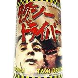 タクシードライバー 純米原酒 生 1800ml