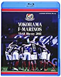 サッカー 横浜F・マリノスイヤー2018[DSBD...