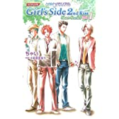 ときめきメモリアルGirl's Side 2nd Kiss Short Stories Vol.1