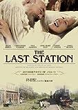 終着駅-トルストイ最後の旅-