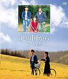北の国から 87 初恋 Blu-ray[Blu-ray/ブルーレイ]