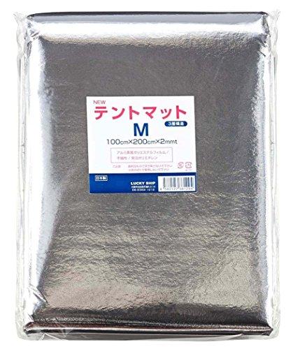 NEW テントマット M (3層構造/厚さ2mm) 日本製 -