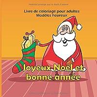 Joyeux Noel et bonne année - Livre de coloriage pour adultes - Modèles heureux (Bons livres de noel)