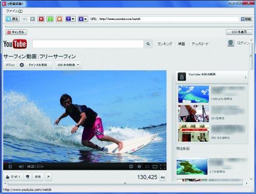 e動画録画 4