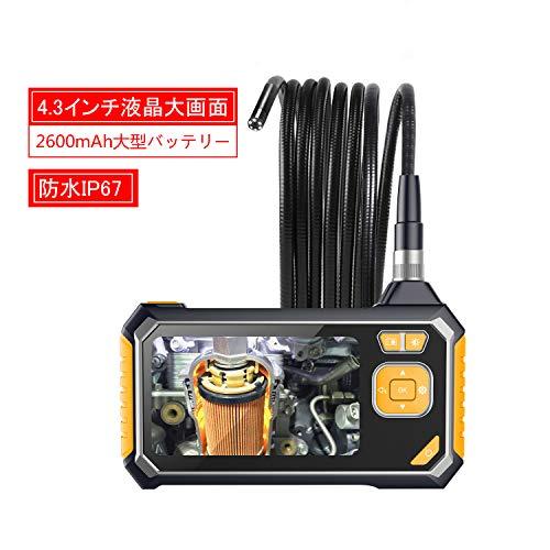 YINAMA工業内視鏡銀コード4-500センチメートル焦点距...
