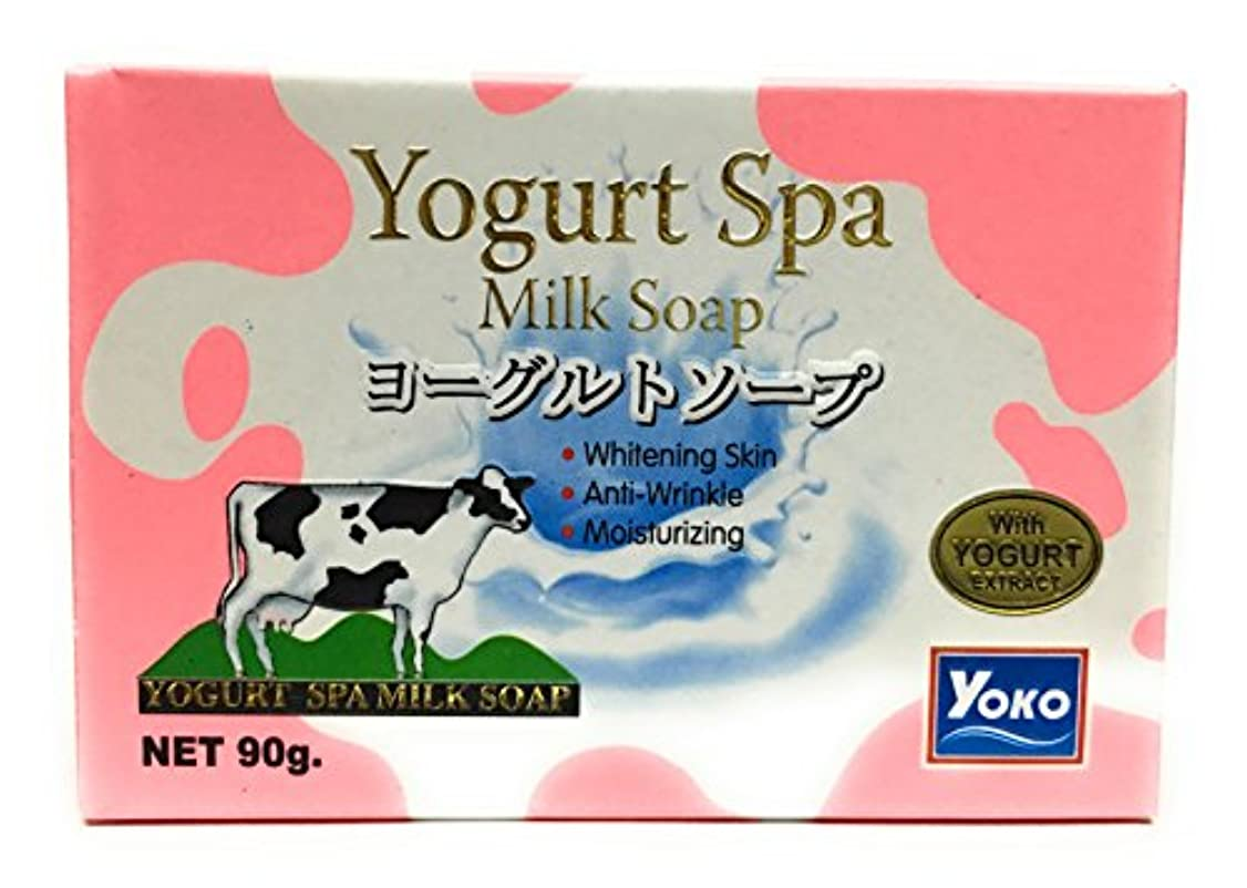 従順な徒歩で小包Yoko Yogurt Spa Milk Soap