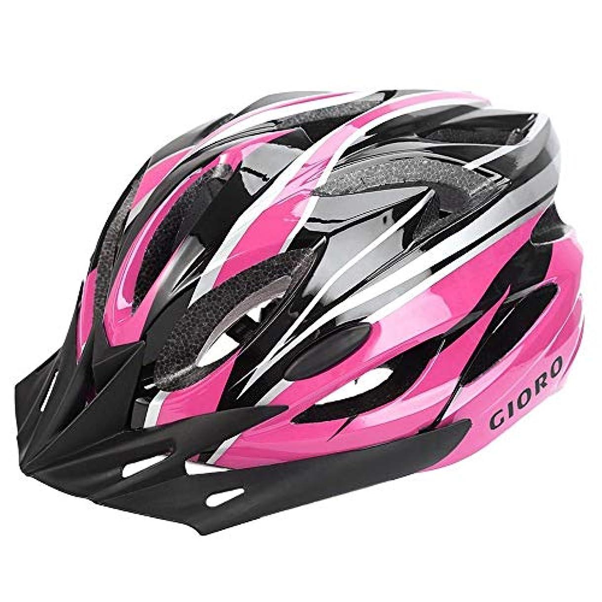 共産主義優雅なコメンテーターGIORO超軽量 自転車 ヘルメット 高剛性MTB ロードバイク サイクリング ヘルメット サイズ調整 頭守る 男女兼用