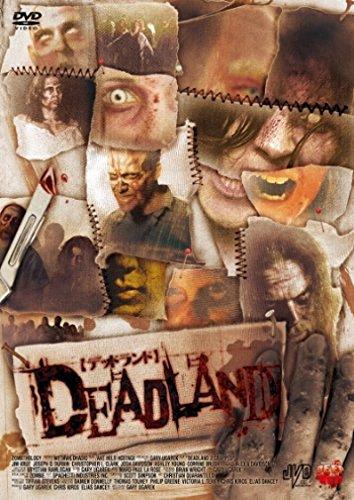 デッドランド [DVD]
