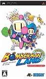 ボンバーマンランド ポータブル - PSP