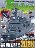 J Ships (ジェイ シップス) 2019年4月号