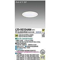 大光電機:LEDダウンライト LZD-92324AW
