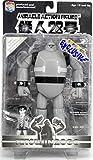 ミラクルアクションフィギュア 鉄人28号(モノクロ) トイザらス限定版