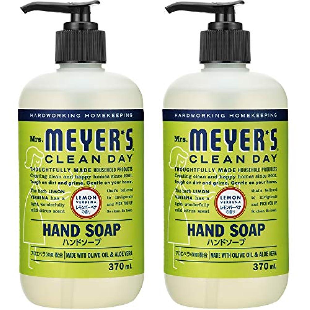 世論調査なに折るMrs. MEYER'S CLEAN DAY(ミセスマイヤーズ クリーンデイ) ミセスマイヤーズ クリーンデイ(Mrs.Meyers Clean Day) ハンドソープ レモンバーベナの香り 370ml×2個