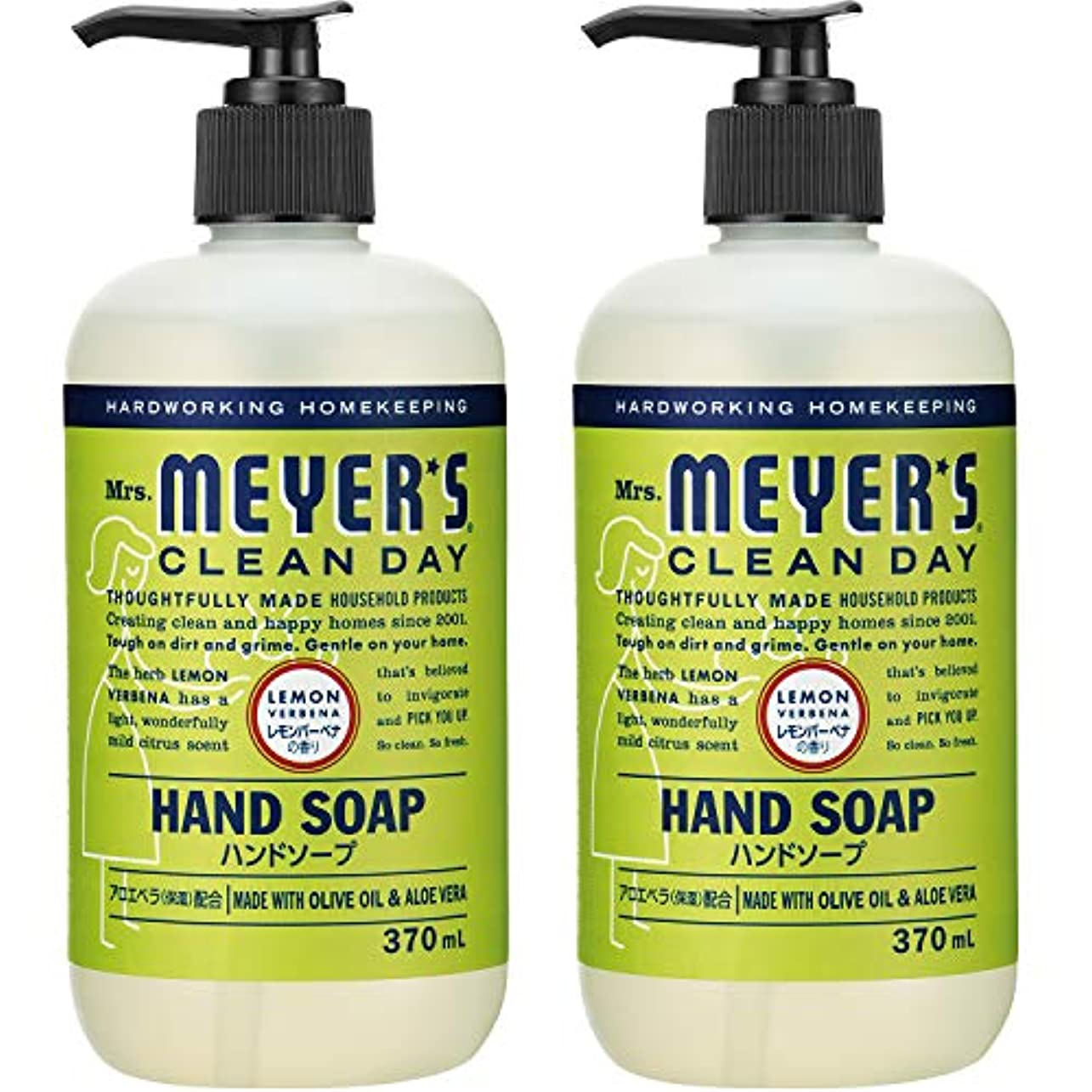 軍隊バンジョー玉ねぎMrs. MEYER'S CLEAN DAY(ミセスマイヤーズ クリーンデイ) ミセスマイヤーズ クリーンデイ(Mrs.Meyers Clean Day) ハンドソープ レモンバーベナの香り 370ml×2個