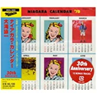 Niagara Calendar 30th Anniversary Ed by Eiichi Ohtaki (2013-05-03)