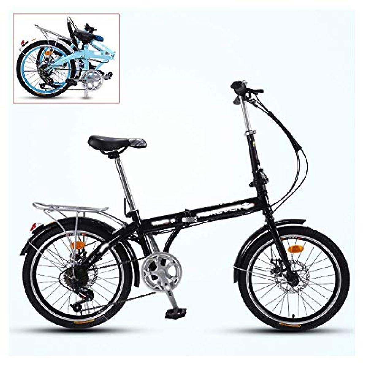 早熟安定した創傷折りたたみ式大人用自転車、20インチ7速超軽量ポータブル自転車、調節可能なシートハンドル、ダブルディスクブレーキ、3段階クイック折りたたみ式(ギフトを含む)
