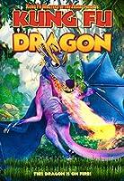 Kung Fu Dragon [DVD]