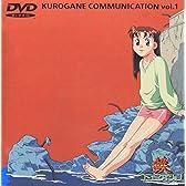 鉄コミュニケイション Vol.1 [DVD]