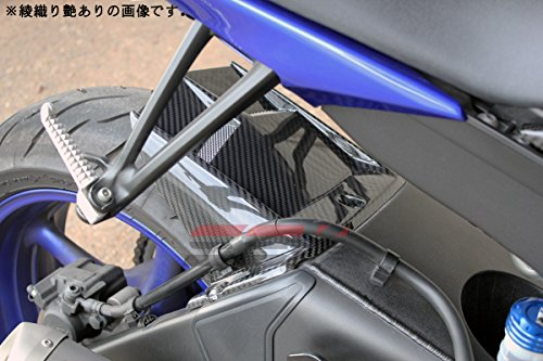 SSK リアフェンダー ドライカーボン 綾織り艶あり YAMAHA (YZF-R6 2008-2016)