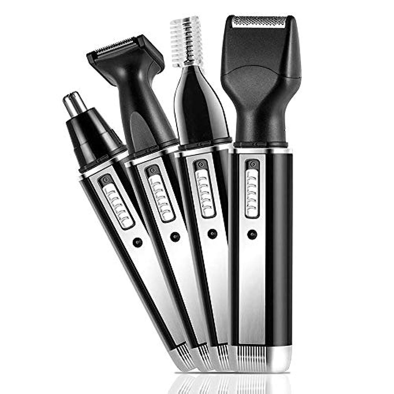 テラス耐久バックアップ鼻毛 耳毛カッター マルチトリマー 多機能性4in1 USB充電式 内刃水洗い