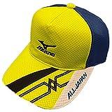 【ミズノ】ALLJAPANキャップ テニス/帽子/オールジャパン/ミズノ/テニス用品 ミズノ/オリジナルキャップ (ALLJAPAN-7) 3 イエロー×ブルー