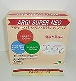 『アルギスーパーネオ』:最強・最高(働き、品質、安全性、長期保存性、おいしさ、飲みやすさ、携帯の便利さなど)のアルギニンサプリメントを目指して創製された進化型・次世代型スーパーアルギニンサプリメント。アルギニンの重大な問題点を克服し、飲んで直ぐに働き、超強力(アルギニンの7倍程度以上の働き)、超持続(アルギニンの3倍程度の持続性)で、長期間(3ヶ月程度以上)強力な働きが期待できます。【『アルギスーパーネオ』は本格的アルギニンサプリメントのパイオニア「ジェイエヌピー研究所」の新製品です 】
