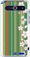 sslink ISW11F ARROWS Z アローズ ハードケース ca1270-4 和柄 花柄 ストライプ スマホ ケース スマートフォン カバー カスタム ジャケット au