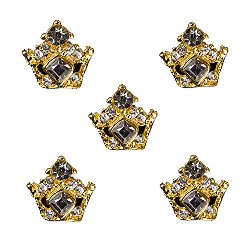 ゆりラベル準備ネイルクラウン用10個入りラインストーンは、マニキュアの3DネイルアートデコレーションアクセサリーOngleグリッターネイル宝石合金デコレーションデザイン