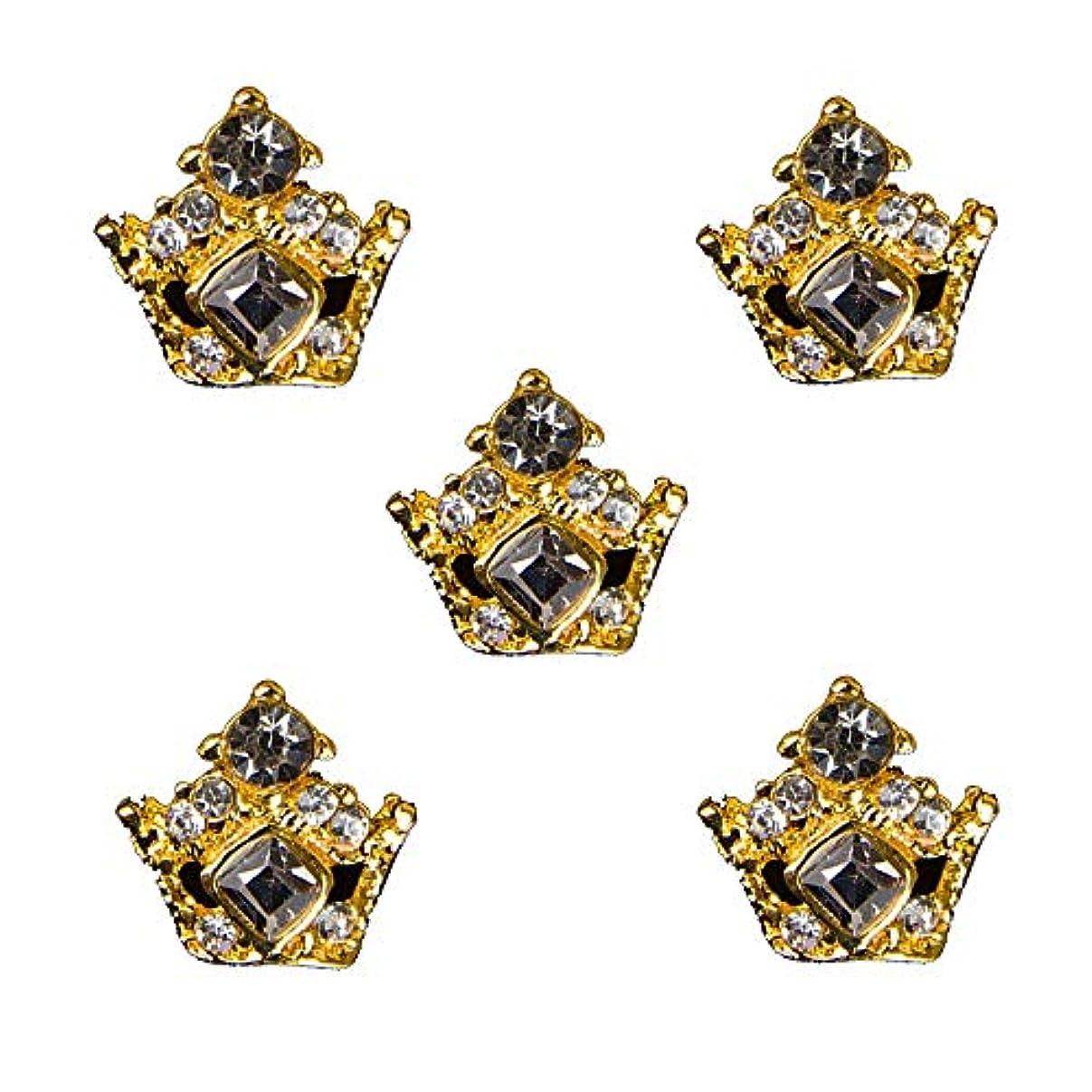 苦機知に富んだ有能なネイルクラウン用10個入りラインストーンは、マニキュアの3DネイルアートデコレーションアクセサリーOngleグリッターネイル宝石合金デコレーションデザイン