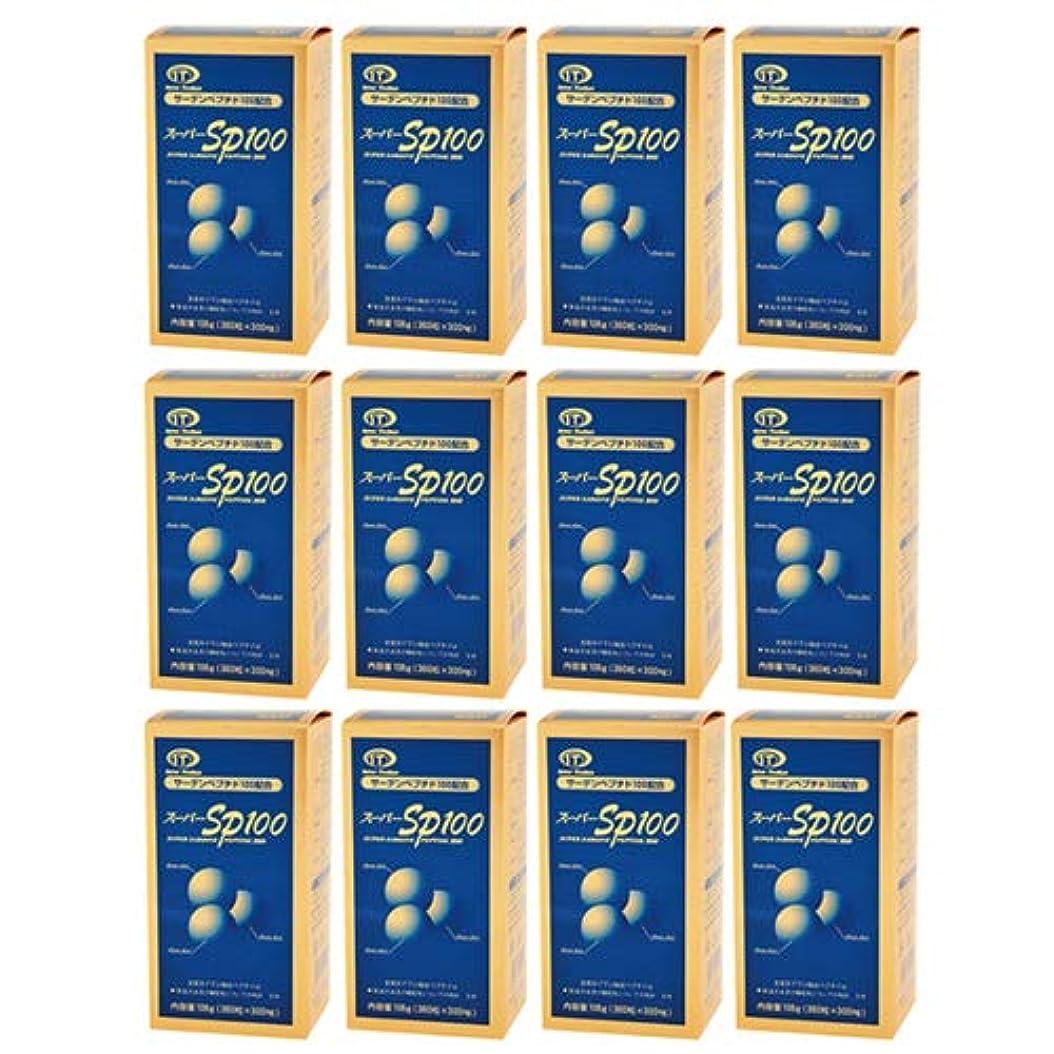 メッシュメッシュ粘液スーパーSP100(イワシペプチド)(360粒) 12箱