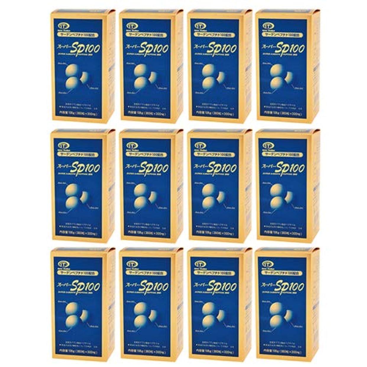パウダーロードハウス話すスーパーSP100(イワシペプチド)(360粒) 12箱